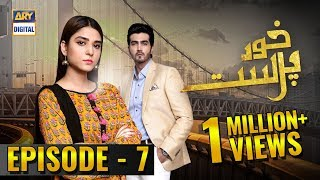 KhudParast Episode 7 - 17th November 2018 - ARY Digital [Subtitle Eng]