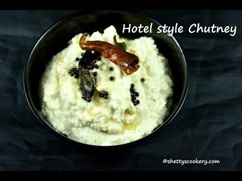 hotel style coconut chutney | dosa chutney recipe | coconut chutney recipe