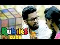Malayalam Short Film 2017 Rubik S Cube Latest Malayalam Comedy Short Film Balu Varghese Comedy mp3