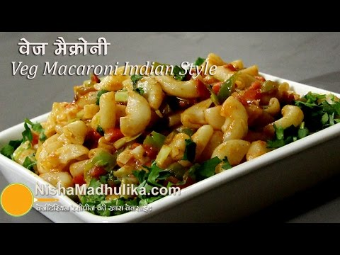 Veg Macaroni Indian Style Recipes - Indian Style Masala Macaroni Pasta
