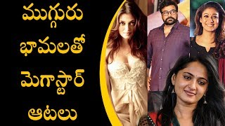 Aishwarya Rai Anushka And Nayanthara For Chiranjeevi UyyalawadaNarasimhaReddy Biopic | Silver Screen