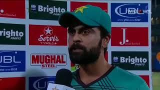 Match presentation of pakistan vs world xi full
