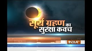 Mantras to recite during Solar Eclipse