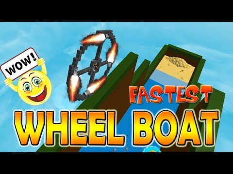 NEW* BOAT SPEED GLITCH! (Finish in 5 seconds!) | Build A Boat For