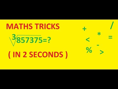 MATHS SHORTCUT(CUBE ROOT TRICK)|TNPSC|TET|BANK EXAM|SSC|...