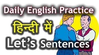 English बोलना सीखें । Daily English Speaking Practice through Hindi by TsMadaan   Daily Use English