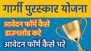 How To Find New Added BPL List Name & Delete Name In Rural