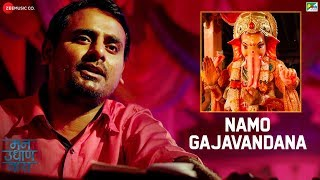 Namo Gajavandana | Mann Udhaan Vaara | Adarsh Shinde | Sagar Karande, Ritvij Vaidya & Kishor Kadam