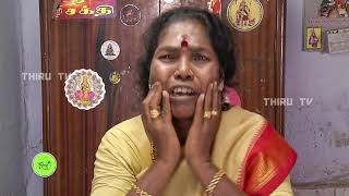 NATHASWARAM|TAMIL SERIAL|COMEDY|SUBRAMANI & GRANDMOTHER DISCUISSION FOR BIRIYANI
