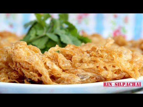How to make a Thai Omelette! (Crispy Recipe) ไข่เจียวฟูกรอบ ง่าย ๆ 泰式煎蛋 |telur dadar