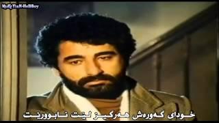 ibrahim  tatlises  Seni Yakacaklar Sub Kurdish