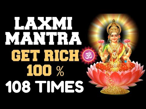 MOST POWERFUL LAXMI MANTRA : **100% RESULTS** : 108 TIMES : GET RICH & HEALTHY
