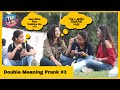 Embarrassing Double Meaning Video Call Prank | THF 2.0 | Shilpa Arya