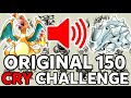 Original 150 Pokemon CRY Challenge!! - MandJTV Pokevids