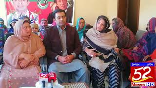 52 News PMLN Women Join to Pti Daska
