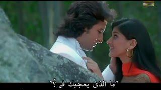 Mere Humsafar- Keemat - Saif Ali Khan & Sonali Bendra