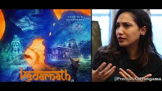 Prernaa Arora | Full Interview | Padman | Fanney Khan | Pari | Kedarnath | Deepika