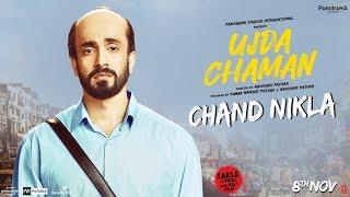 Chand Nikla Video | Ujda Chaman | Sunny Singh, Maanvi Gagroo | Divya Kumar | Gourov-Roshin