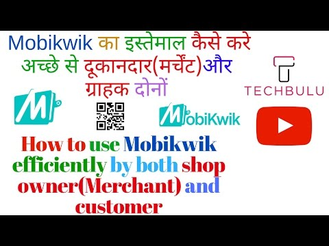 How to use mobikwik efficiently - Both for shop owner(merchant) and customer - In Hindi