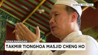 Takmir Tionghoa Masjid Cheng Ho