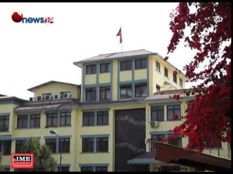 लगानीको वातावरण र आर्थिक बृद्धिदरको लक्ष्य केन्द्रित मौद्धिक निति ल्याउन माग - NEWS24 TV