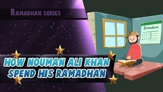 How Ustadh Nouman Ali Khan Spends His Ramadhan | Subtitled