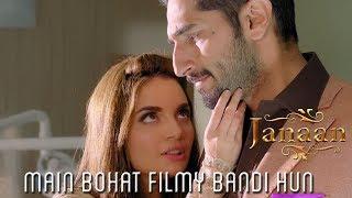 Main Bohat Filmy Bandi Hun | Funny Scene | Janaan 2016