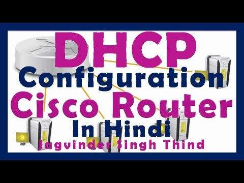 DHCP Configuration on Cisco Router - CCNA in Hindi