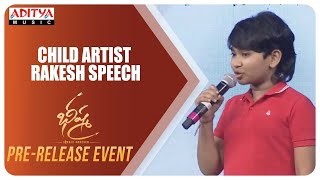 Child Artist Rakesh Speech @ Bheeshma Pre Release Event | Nithiin, Rashmika