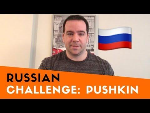 бразилец любит русский язык: Пушкин -