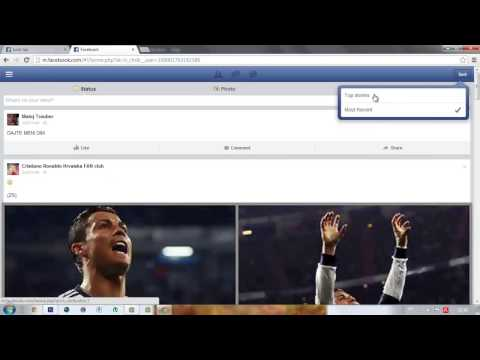 How to Change Facebook Into New Look - Like on a Mobile 2013 HD