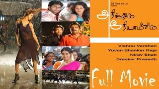Arinthum Ariyamalum - Full Movie   Arya   Navadeep   Samiksha   Prakash Raj