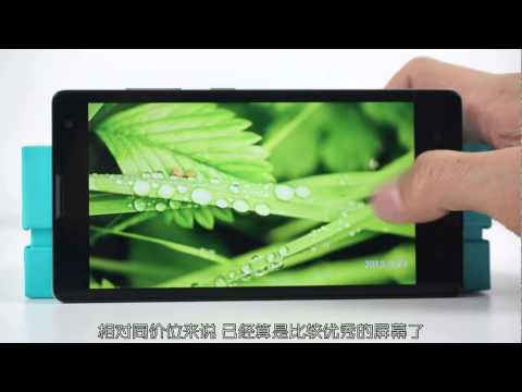 wholesale  huawei mobile phone online honor 3C Quad Core Dual SIM Android SmartPhone