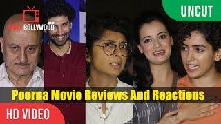 UNCUT - Poorna Movie Reviews | Poorna Movie Special Screening | Dia Mirza, Kiran Rao, Sanya Malhotra
