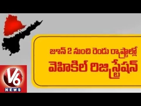 'TG' and 'AP' Likely to be New Vehicle Registration Series from 2nd June