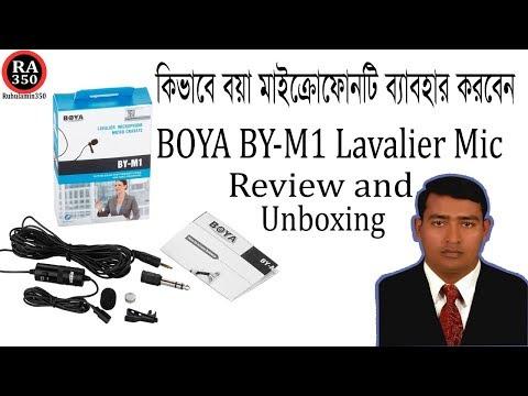BOYA BY-M1 Lavalier Mic Review And Test I কিভাবে বয়া মাইক্রোফোন ব্যাবহার করবেন By Ruhulamin350