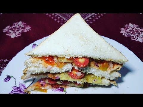 देखते ही मुँह में पानी आ जाये ऐसी सैंडविच Veg Sandwich recipe Sandwich recipe vegetable sandwich