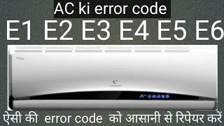 Innovair Mini Split Inverter Error Codes E3 F5 - Vidly xyz