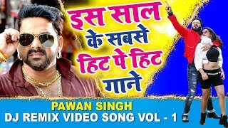 Top 10 #Pawan_Singh इस साल का सुपरहिट गाने 2020 | Video Jukebox | Superhit Bhojpuri Dj Song 2020