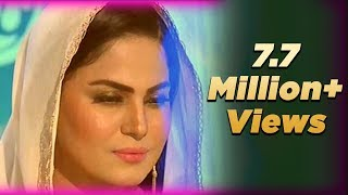 Veena Malik Reciting Naat | Aaya Hai Bulawa Mujhe | Aplus Entertainment