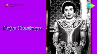 Raja Desingu (1960) All Songs Jukebox | M.G.R, Padmini | Super Hit Old Tamil Movie Songs