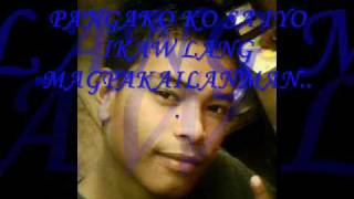 IKAW ANG DAHILAN BY J COOL FT  LIL' MASTA