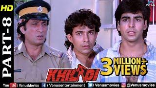 Khiladi - Part 8 | Akshay Kumar | Ayesha Jhulka | Deepak Tijori | Superhit Bollywood Movie Scenes