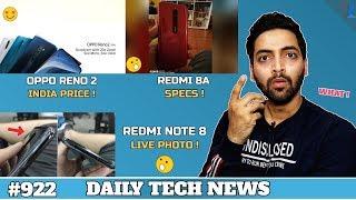 Redmi Note 8 Specs Confirmed,Redmi 8A,Oppo Reno 2 India Price,,MIUI 11 Launch,Tiktok,Apple Price#922