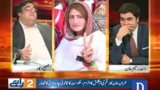 """Do Raaye - April 28, 2017 """"unity of opposition Parties after Panama verdict"""""""