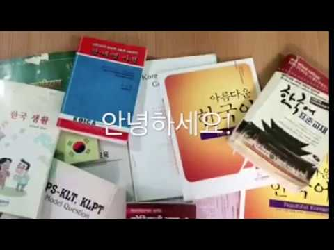 Learn Korean In Nepali Language | EPS TOPIK TIPS ✔