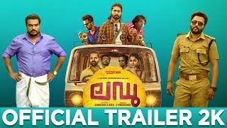 Ladoo - Official Trailer   Shabareesh Varma, Vinay Fort, Gayathri Ashok   Arungerorge K David