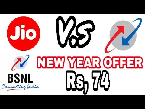 JIO VS BSNL | Rs, 74 NEW YEAR OFFER
