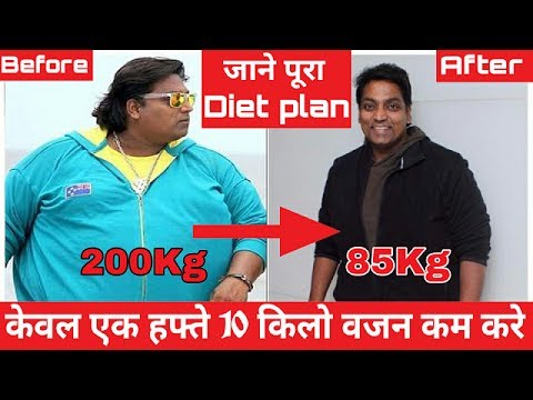 How to lose weight fast ganesh Acharya transformation (IN HINDI)