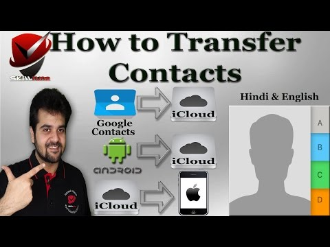 How to Sync Contacts | Google Contacts to iCloud | Android to iCloud | iCloud to iOS | Hindi